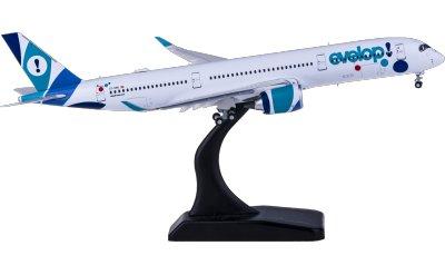 Evelop Airlines 埃福洛普航空 Airbus A350-900XWB EC-NBO 襟翼打开