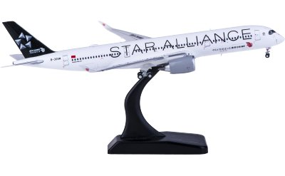 Air China 中国国际航空 Airbus A350-900XWB B-308M 星空联盟