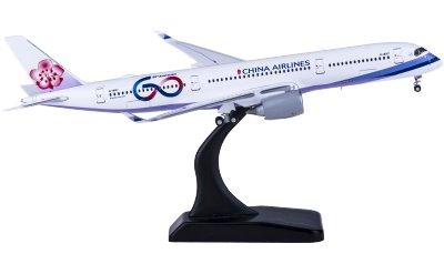 China Airlines 中华航空 Airbus A350-900XWB B-18917 60周年彩绘