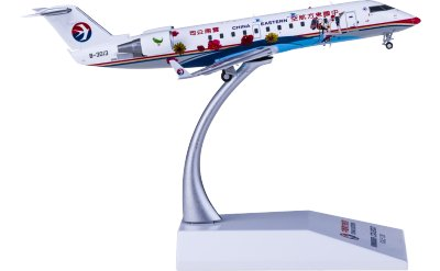 China Eastern 中国东方航空 Bombardier CRJ200ER B-3013