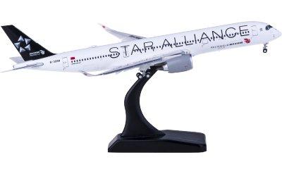 Air China 中国国际航空 Airbus A350-900XWB B-308M 星空联盟 襟翼打开