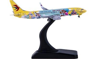 Phoenix 1:400 China Eastern 中国东方航空 Boeing 737-800 B-1316