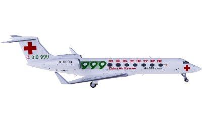 Air999 中国航空医疗救援 Gulfstream G550 B-5999