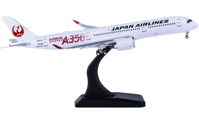 Japan Airlines 日本航空 Airbus A350-900XWB JA01XJ 襟翼打开