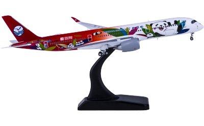 Sichuan Airlines 四川航空 Airbus A350-900XWB B-306N