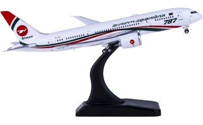 Biman 孟加拉航空 Boeing 787-8 S2-AJU