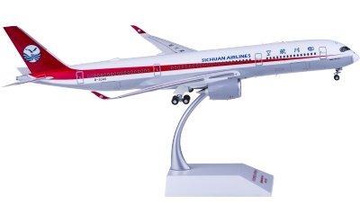 Sichuan Airlines 四川航空 Airbus A350-900XWB B-304U