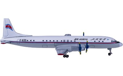 Air Koryo 朝鲜高丽航空 Ilyushin Il-18 P-835