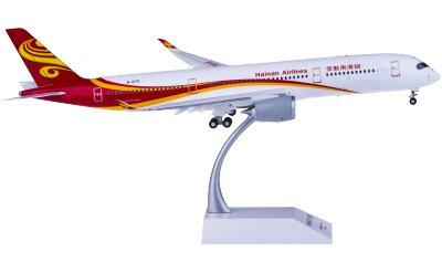 Hainan Airlines 海南航空 Airbus A350-900XWB B-1070 襟翼打开