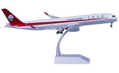 Sichuan Airlines 四川航空 Airbus A350-900XWB B-304U 襟翼打开