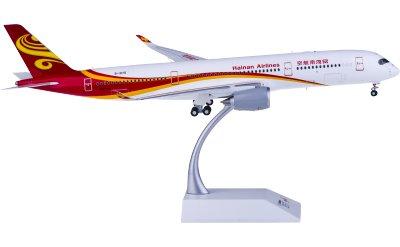 Hainan Airlines 海南航空 Airbus A350-900XWB B-1070