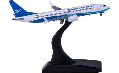 XiamenAir 厦门航空 Boeing 737 MAX 8 B-1288