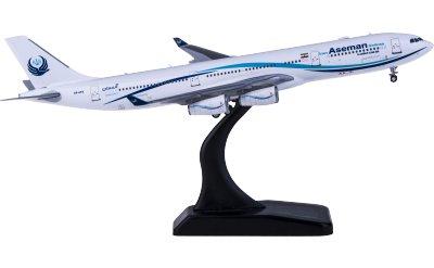 Iran Aseman Airlines 伊朗阿塞曼航空 Airbus A340-300 EP-APA