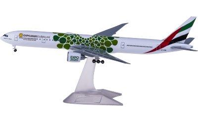 Emirates 阿联酋航空 Boeing 777-300ER A6-ENB 世博彩绘