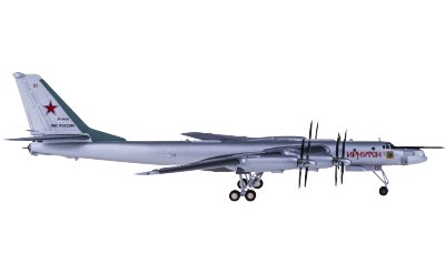 Herpa 1:200 Russian Air Force 俄罗斯空军 Tupolev Tu-95MS RF-94185