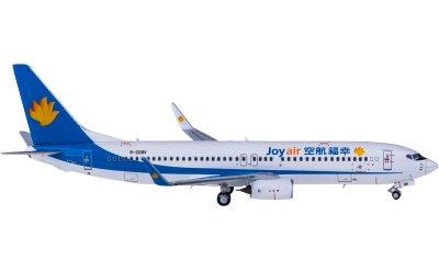 Joy Air 幸福航空 Boeing 737-800 B-208V