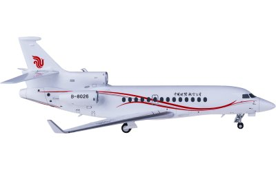 Air China 中国国际航空 Dassault Falcon 7X B-8026