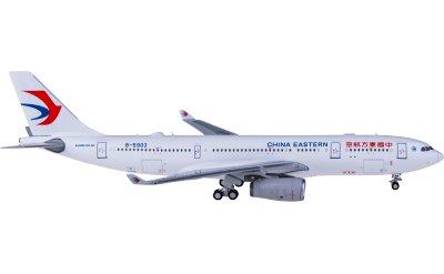 Ngmodel 1:400 China Eastern 中国东方航空 Airbus A330-200 B-5903