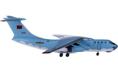 AeroClassics 1:400 PLAAF 中国空军 Ilyushin Il-76 21141