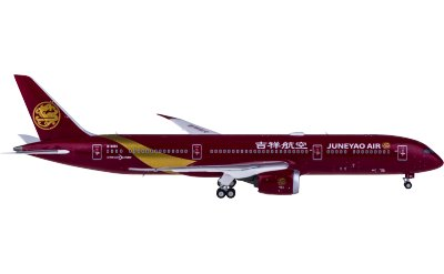 Ngmodel 1:400 Juneyao Airlines 吉祥航空 Boeing 787-9 B-20EC