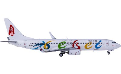 Ngmodel 1:400 Hebei Airlines 河北航空 Boeing 737-800 B-1930 正定号