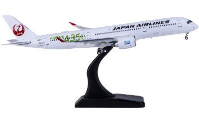 Japan Airlines 日本航空 Airbus A350-900XWB JA03XJ 襟翼打开