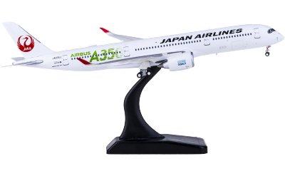 Japan Airlines 日本航空 Airbus A350-900XWB JA03XJ