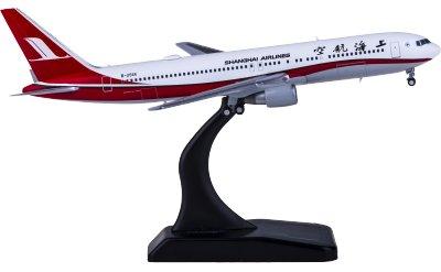 Shanghai Airlines 上海航空 Boeing 767-300 B-2566