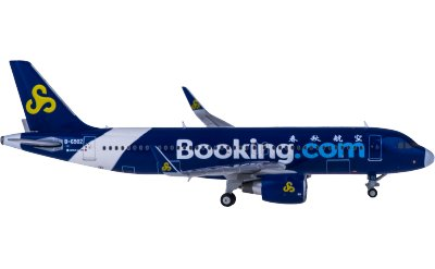 JC Wings 1:400 Spring Airlines 春秋航空 Airbus A320 B-6902 缤客