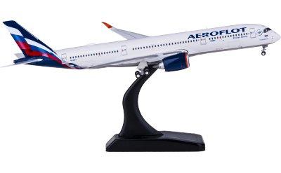 Aeroflot 俄罗斯航空 Airbus A350-900 VQ-BFY
