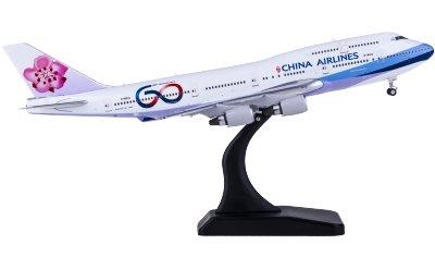 Phoenix 1:400 China Airlines 中华航空 Boeing 747-400 B-18210 60周年