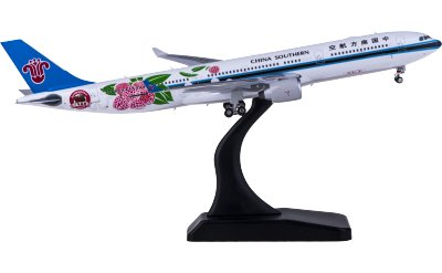 Phoenix 1:400 China Southern 中国南方航空 Airbus A330-300 B-8870 广东荔枝彩绘