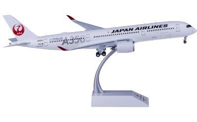 Japan Airlines 日本航空 Airbus A350-900XWB JA02XJ