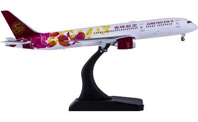 Juneyao Airlines 吉祥航空 Boeing 787-9 B-20D1