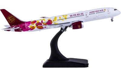 Juneyao Airlines 吉祥航空 Boeing 787-9 B-20D1 襟翼打开