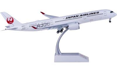 Japan Airlines 日本航空 Airbus A350-900XWB JA02XJ 襟翼打开