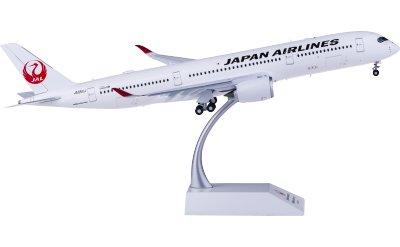 Japan Airlines 日本航空 Airbus A350-900XWB JA05XJ 襟翼打开