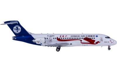 Ngmodel 1:400 Jiangxi Air 江西航空 Comac ARJ21-700 B-605V 井冈山
