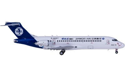 Ngmodel 1:400 Jiangxi Air 江西航空 Comac ARJ21-700 B-605T 景德镇