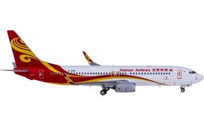 Hainan Airlines 海南航空 Boeing 737-800 B-5581
