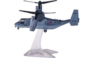 JGSDF 日本陆上自卫队 Boeing V-22 Osprey