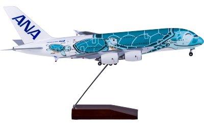 ANA 全日空 Airbus A380 JA382A 海龟