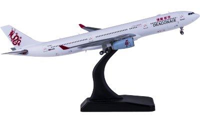 JC Wings 1:400 Dragonair 港龙航空 Airbus A330-300 B-HLJ