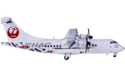 JC Wings 1:400 Hokkaido Air System 北海道空中系统 ATR-42-600 JA11HC