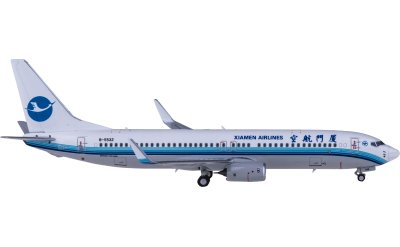 HYJLwings 1:400 XiamenAir 厦门航空 Boeing 737-800 B-5532