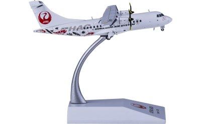 Hokkaido Air System 北海道空中系统 ATR-42-600 JA11HC