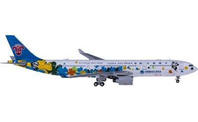 Ngmodel 1:400 China Southern 中国南方航空 Airbus A330-300 B-5940