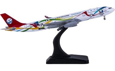 Sichuan Airlines 四川航空 Airbus A330-300 B-5945 2021年成都大运会彩绘
