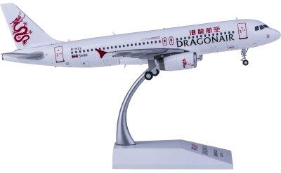 Dragonair 港龙航空 Airbus A320 B-HSL