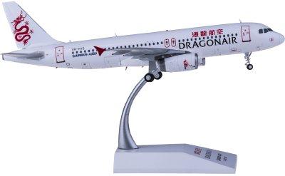 Dragonair 港龙航空 Airbus A320 VR-HYS